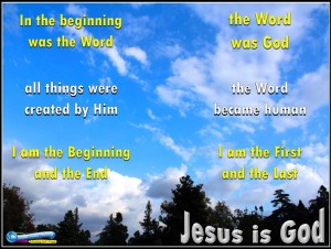 picture for jesus is god / spiritual appetizers - blue sky white clouds